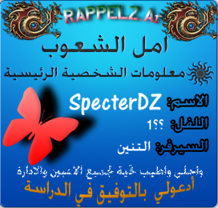 http://rappelz.gamepower7.com/forum/image.php?type=sigpic&userid=62382&dateline=130806  0868